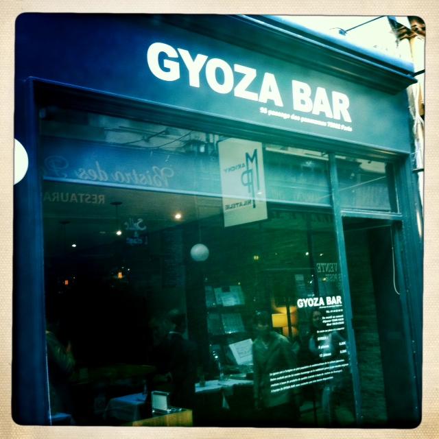 gyoza bar paris 2 le qg du ravioli japonais the. Black Bedroom Furniture Sets. Home Design Ideas