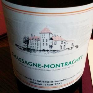 Château de Santenay chassagne montrachet